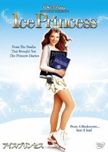 アイス・プリンセス DVD