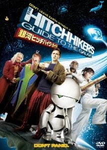 ガース・ジェニングス/銀河ヒッチハイク・ガイド[VWDS-3469]