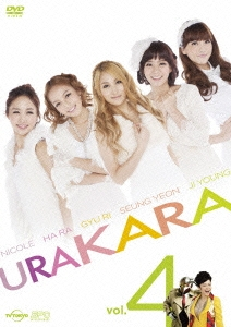 Kara (Korea)/URAKARA vol.4[OPSD-S978]