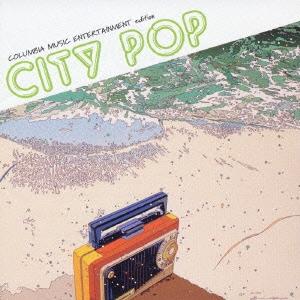 CITY POP COLUMBIA MUSIC ENTERTAINMENT edition