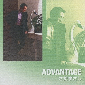 ADVANTAGE CD