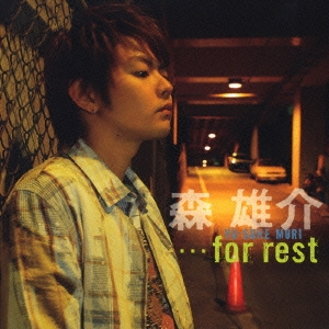 森雄介/…for rest [CD+DVD][BZCM-1016]