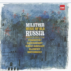 EMI CLASSICS決定盤 1300 410::ロシア・ヴァイオリン名曲集