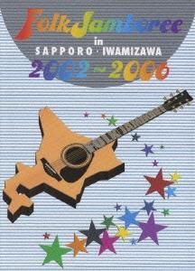 Folk Jamboree in SAPPORO・IWAMIZAWA DVDBOX 2002〜2006 DVD