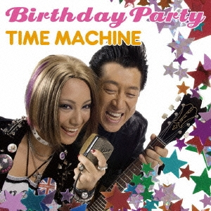 三船美佳 &THE TRA★BRYU with Renon/Birthday Party / TIME MACHINE[MJCD-23056]