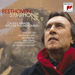 ベートーヴェン:交響曲第9番ニ短調「合唱」 <完全生産限定盤>