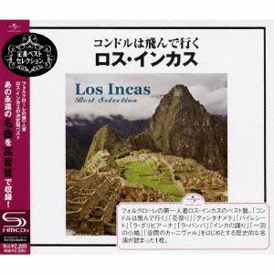 Los Incas/コンドルは飛んで行く〜ロス・インカス・ベスト・セレクション[UICY-80016]