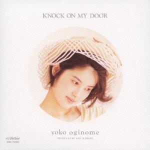 荻野目洋子/KNOCK ON MY DOOR +5 [VICL-70062]