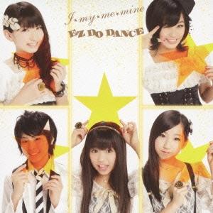Dream5/I★my★me★mine / EZ DO DANCE [CD+DVD][AVCD-48364B]