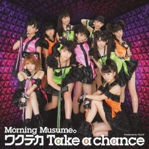 ワクテカ Take a chance [CD+DVD]<初回生産限定盤A>