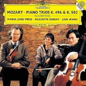 モーツァルト:ピアノ三重奏曲第1・2・3番
