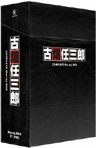 古畑任三郎 COMPLETE Blu-ray BOX<数量限定生産版> Blu-ray Disc