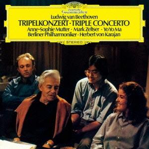 ベートーヴェン:ピアノ協奏曲 第1番、三重協奏曲