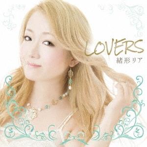 緒形リア/LOVERS<タワーレコード限定>[RIAM-0002]