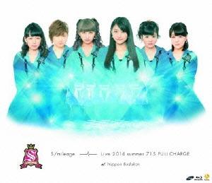 S/mileage LIVE 2014夏 FULL CHARGE ~715 日本武道館~