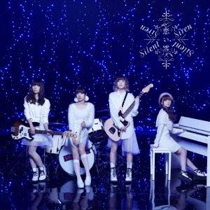 SILENT SIREN/恋い雪 [CD+DVD]<初回生産限定盤>[MUCD-9077]