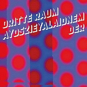 Aydszieyalaidnem CD