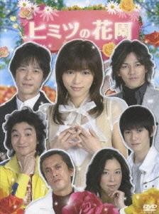 釈由美子/ヒミツの花園 DVD-BOX(7枚組) [PCBE-61550]