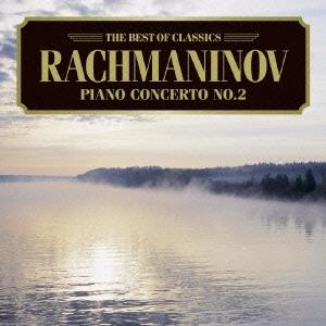 ジェルジ・レヘル/ブダペスト交響楽団/ラフマニノフ:ピアノ協奏曲第2番[AVCL-25676]