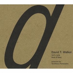 ベスト・オブ・ベスト 1973-1976(ODE Years)<初回生産限定盤>