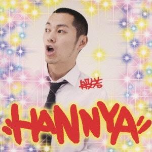 般若/HANNYA[XQDG-2005]