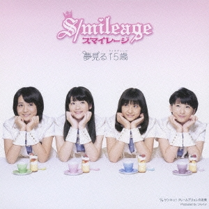 夢見る 15歳 [CD+DVD]<初回生産限定盤A>