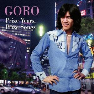 GORO Prize Years, Prize Songs ~五郎と生きた昭和の歌たち~<通常盤>