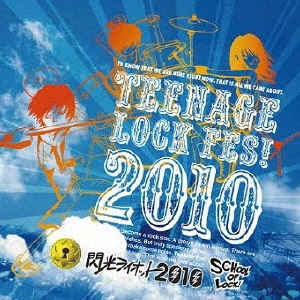 NewClearFamily/閃光ライオット2010[RIOT-2010]