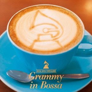 Grammy in Bossa