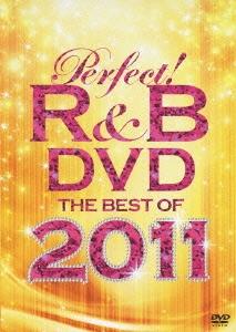 Pitbull/パーフェクト! R&B DVD〜ベスト・オブ・2011[SIBP-206]