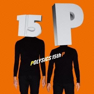 POLYSICS/15th P [CD+DVD]<初回生産限定盤>[KSCL-1943]