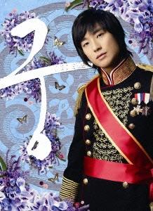 宮~Love in Palace ディレクターズ・カット版 コンプリートブルーレイ BOX2 Blu-ray Disc