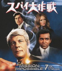 スパイ大作戦 シーズン7 DVD