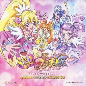 ドキドキ!プリキュア オリジナル・サウンドトラック1 プリキュア・サウンド・ラブリンク!! CD