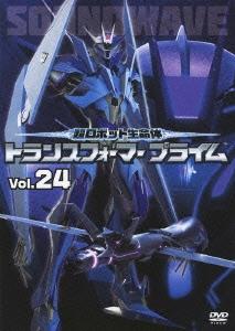 タカラトミー/超ロボット生命体 トランスフォーマー プライム Vol.24 [AVBA-62481]