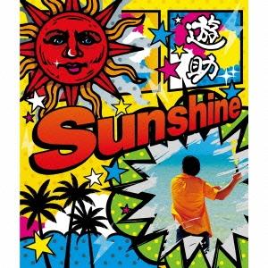 遊助/Sunshine/メガV(メガボルト) [CD+DVD] [SRCL-8546]