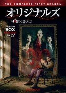オリジナルズ<ファースト・シーズン> コンプリート・ボックス DVD