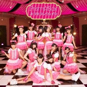 Prism☆Box/キラキランウェイ☆ [CD+DVD][EYCA-10069B]