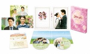 古澤健/クローバー 豪華版 [Blu-ray Disc+DVD] [TCBD-0450]