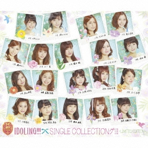 SINGLE COLLECTIONグ!!!(LIMITED EDITION) [2CD+DVD]<限定盤>