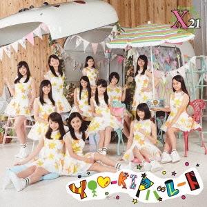 X21/YOU-kIのパレード [CD+DVD][AVCD-83367B]