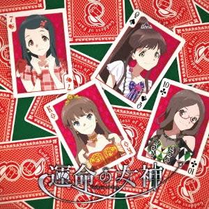 I-1club Team S/運命の女神[EYCA-10568]