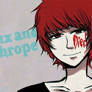 The Minx and Misanthrope/Died[MOCO-1012]