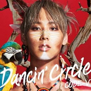CODE-V/DANCIN' CIRCLE<通常盤>[MUCD-5320]