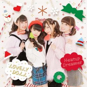 愛乙女☆DOLL/Heatup Dreamer [クリスマス盤B][FPJ-10006]