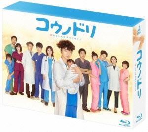 コウノドリ Blu-ray BOX Blu-ray Disc