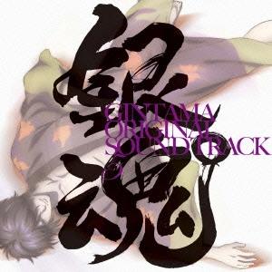 銀魂 オリジナル・サウンドトラック5 CD
