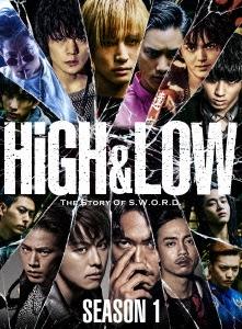 岩田剛典/HiGH & LOW SEASON 1 完全版 BOX [RZBD-86092]