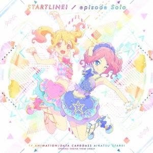 スタートライン!/episode Solo 12cmCD Single