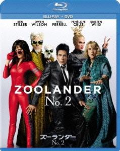 ベン・スティラー/ズーランダー NO.2 [Blu-ray Disc+DVD] [PJXF-1031]